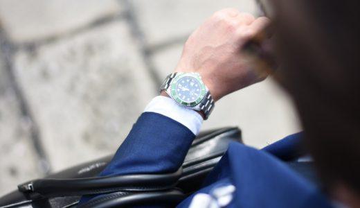 【腕時計で方角を知る方法】