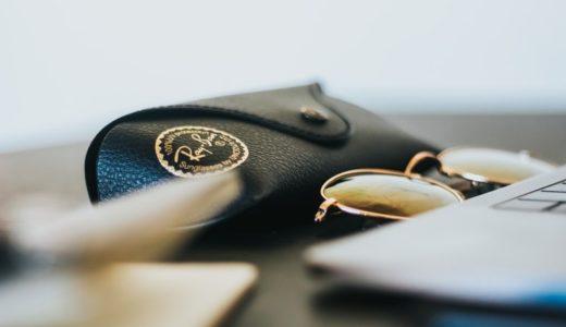 ビジネスマン(営業マン)のための日記開始