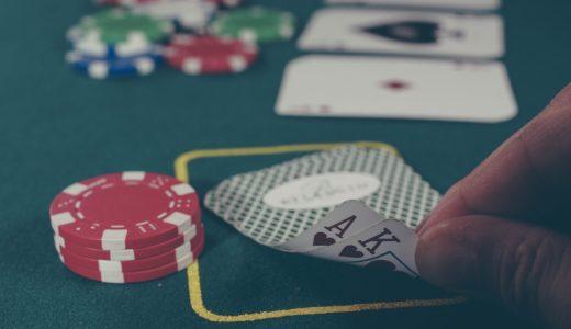 ギャンブル|あなたはいったい何に賭ける??