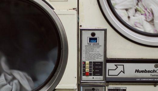 凄腕!伝説の営業マンここにあり!洗濯機伝説!?