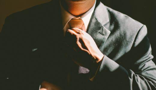 営業マンと【礼儀作法】について